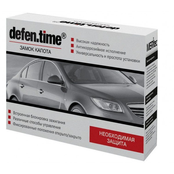 Электромеханический замок DefenTime Combo Plus Lux