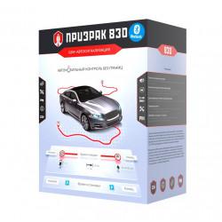 GSM-автосигнализация Prizrak-830/BT
