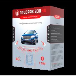 GSM-автосигнализация Призрак-830 4G