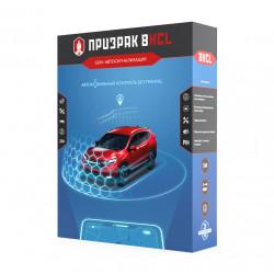 GSM-автосигнализация Prizrak-8HCL