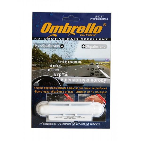 Ombrello - антидождь