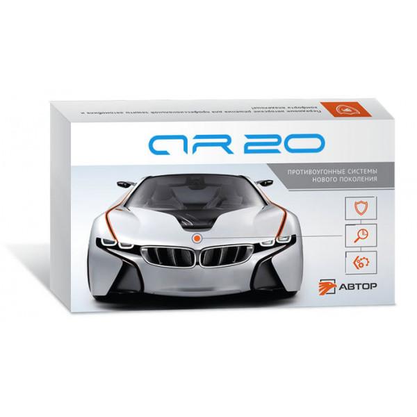 Электромеханическое реле AR20