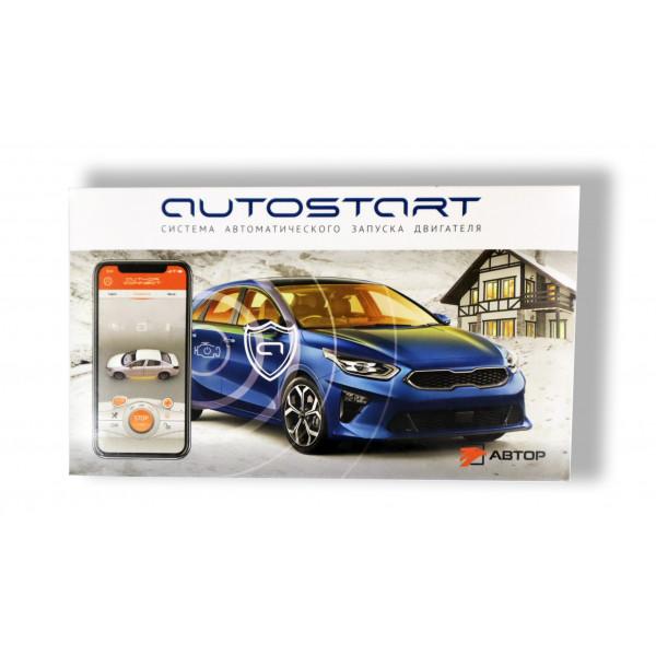 Модуль автозапуска AUTOSTART