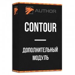 Модуль управления замком капота CONTOUR