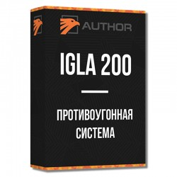 Иммобилайзер IGLA-200