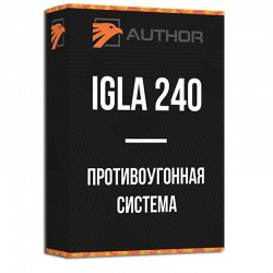Иммобилайзер IGLA-240