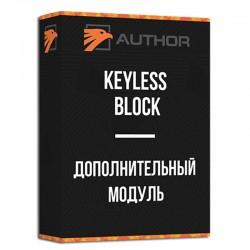 KEYLESS-BLOCK - защита авто с бесключевым доступом