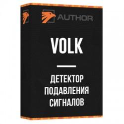 VOLK - детектор подавления радиочастотных сигналов