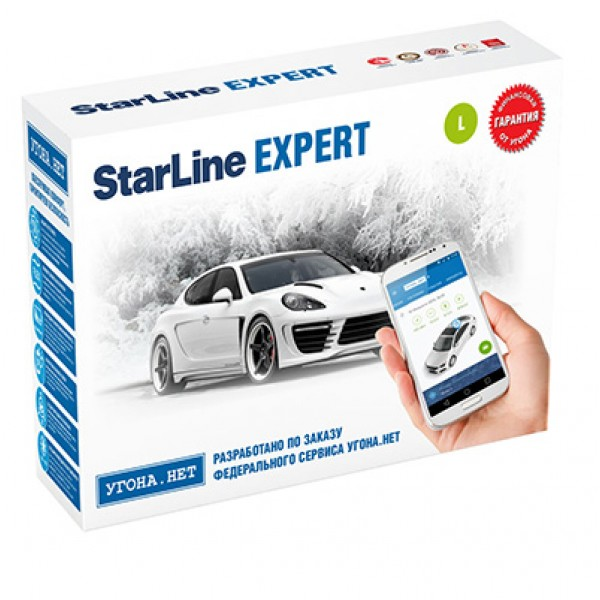 Автосигнализация StarLine Expert Light
