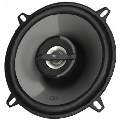 Акустическая система JBL CS-752